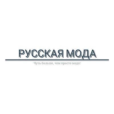 Russkaya Moda