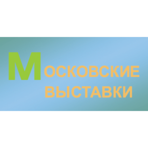 Moscow Expo